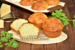 Кексы из кабачка с сыром
