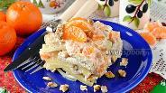 Фото рецепта Салат с курицей и мандаринами