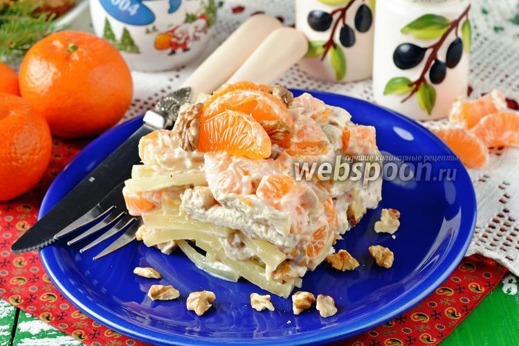 Фото Салат с курицей и мандаринами