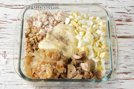 Соединить жареный лук, орехи, куриное филе, яйца, шампиньоны, майонез (5 ст. л.), соль (0,5 ч. л.), чёрный молотый перец (0,1 ч. л.).