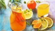 Фото рецепта Лимонад из мандарин