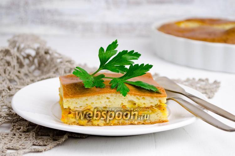 Фото Заливной пирог с рыбными консервами
