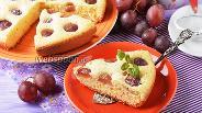 Фото рецепта Шарлотка с виноградом