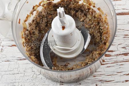Выложить грибную массу в чашу кухонного комбайна (насадка металлический нож). Измельчить.