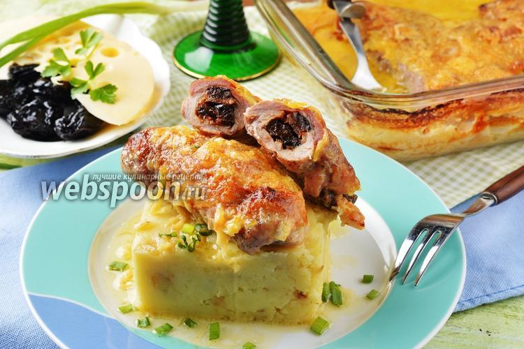 Фото Рулетики из свинины с черносливом и сыром