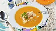 Фото рецепта Тыквенный суп с курицей