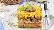 Фото рецепта Селёдка под грибной шубой