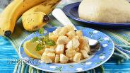 Фото рецепта Начинка для пирожков из бананов