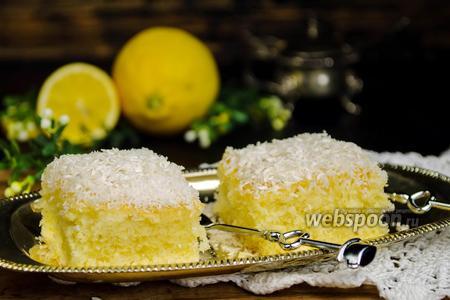 Фото рецепта Лимонные пирожные