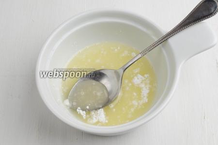 Сок лимонный (20 мл) тщательно перемешать с просеянной сахарной пудрой (50 мг).