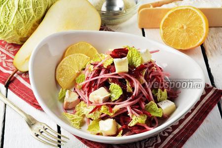 Салат из свёклы, груши и сыра