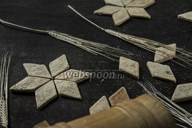 Фото Хрустящие ржаные крипсы из закваски