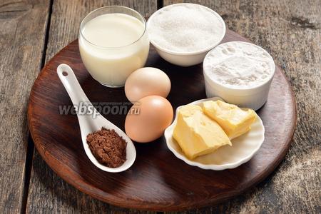 Перейдём к приготовлению крема. Для этого нам понадобятся яйца, молоко, какао, мука, сахар, сливочное масло.