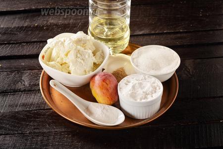 Для работы нам понадобится творог, яблоки, сахар, пшеничная мука, соль, молотая корица, подсолнечное масло, разрыхлитель.