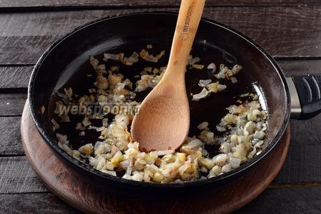 100 грамм лука очистить, нарезать кубиками и обжарить на сковородке с 3 столовыми ложками подсолнечного масла до прозрачности.