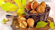 Фото рецепта Орешки на майонезе
