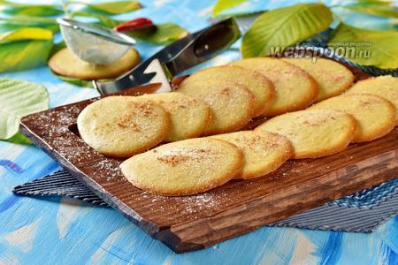 Печенье на помидорном рассоле