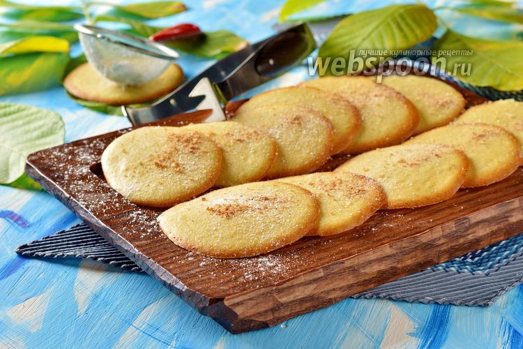 Фото Печенье на помидорном рассоле