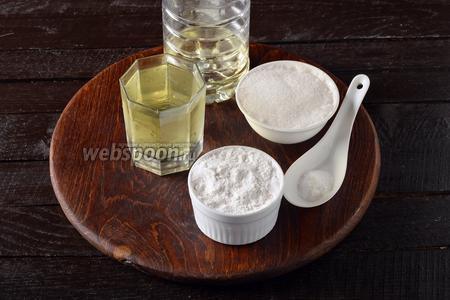 Для работы нам понадобится помидорный рассол, сахар, мука, подсолнечное масло, сода.