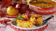 Фото рецепта Запеканка из риса и моркови