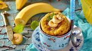 Фото рецепта Банановый кекс в кружке