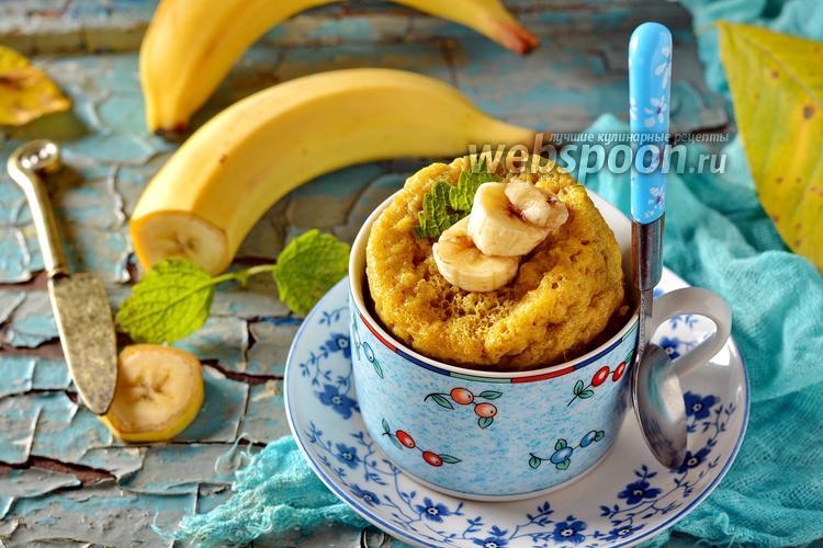 Фото Банановый кекс в кружке
