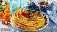 Фото рецепта Блины на горячем кефире