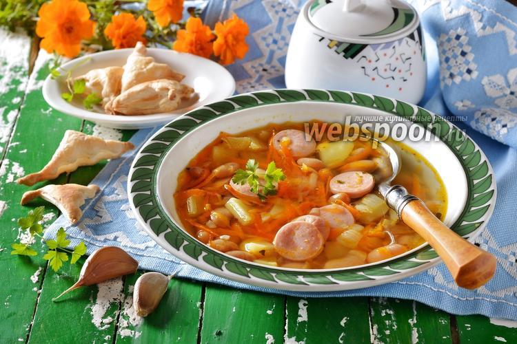 Фото Суп с фасолью и сосисками