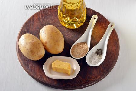 Для работы нам понадобится картофель, масло сливочное, масло подсолнечное, соль, чёрный молотый перец, панировочные сухари.