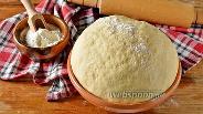Фото рецепта Дрожжевое тесто на кипятке