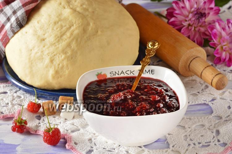Фото Начинка для пирожков из варенья