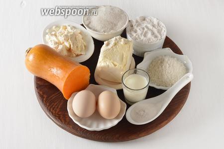 Для работы нам понадобится тыква, сливочное масло, сахар, ванильный сахар, молоко, кокосовая стружка, вода, творог, яйца, лимонная кислота, разрыхлитель, мука, картофельный крахмал.