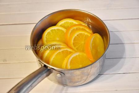 Залить апельсины водой, довести до кипения, снять с огня, остудить. Залить снова холодной водой, довести до кипения, отключить и остудить. Апельсины не перемешивать.