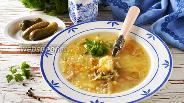Фото рецепта Щи с солёными огурцами