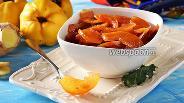 Фото рецепта Варенье из айвы с имбирём