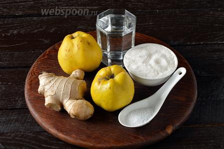 Для работы нам понадобится айва, вода, сахар, имбирь, лимонная кислота, сахар.