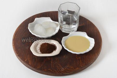Для работы нам понадобится вода (50 мл), молотый кофе (2 ч. л.), лёд, сгущённое молоко.