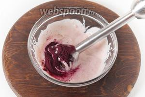 Добавить 15 грамм порошка ягод асаи и ещё раз измельчить.