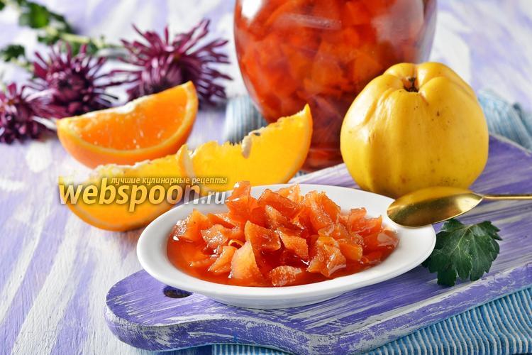 Фото Варенье из айвы с апельсином