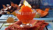 Фото рецепта Варенье из тыквы с лимоном и имбирём