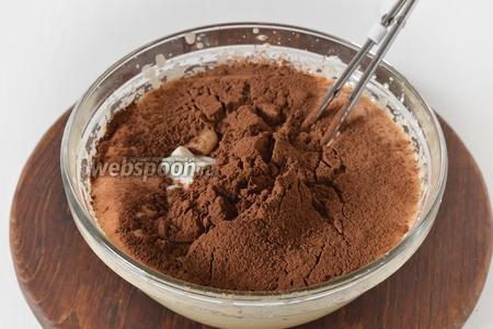 Добавить 280 мл йогурта, 120 мл подсолнечного масла, 50 грамм просеянного порошка какао, соль (0,5 ч. л.). Взбить 1 минуту.