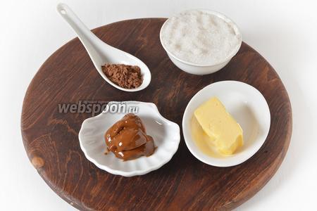 За это время приготовим глазурь. Для глазури нам понадобится какао, сахар, сливочное масло, варёное сгущённое молоко.