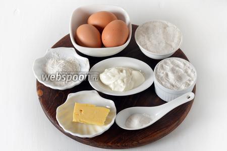 Для работы нам понадобится сахар, мука, сметана, разрыхлитель, яйца, ванильный сахар, сливочное масло, порошок пудинга.