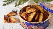 Фото рецепта Печенье Бабушкины сухарики