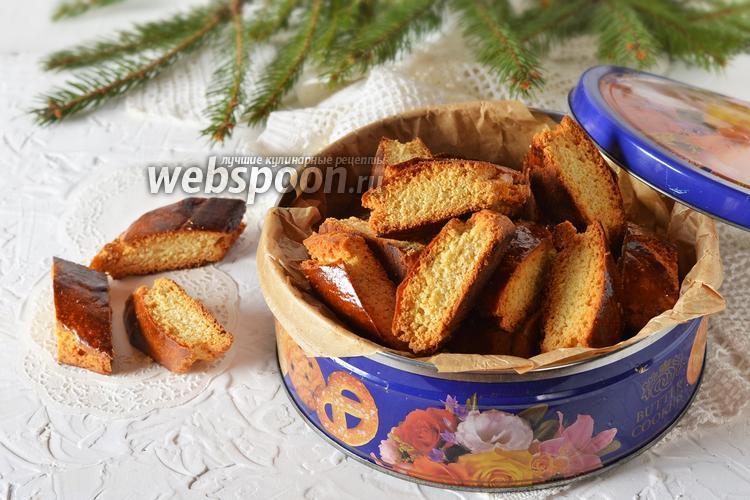 Рецепт Печенье Бабушкины сухарики