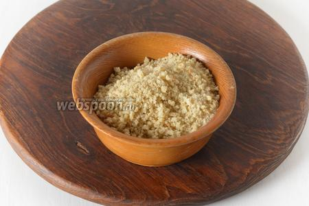 Сухари панко готовы. Храните их в плотно закрывающейся сухой таре.