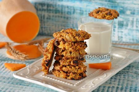 Овсяно-тыквенное печенье без муки