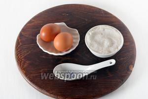Для работы нам понадобятся яйца (только белки), сахар, лимонная кислота, вода.