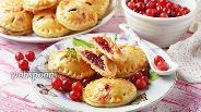Фото рецепта Пирожки с клюквой