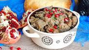 Фото рецепта Кучмачи по-грузински